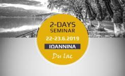 2Days Seminar Ioannina June 2019