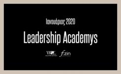 Learship Academys January 2020